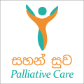 සහන් සුව ~ Sahan Suwa - Palliative Care
